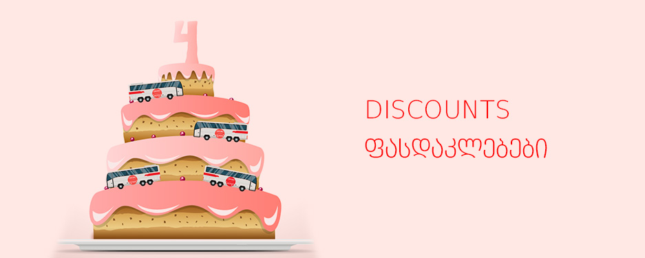 Discounts towards our 4th anniversary