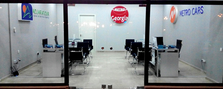Opening of one more office of Metro Georgia in Tbilisi
