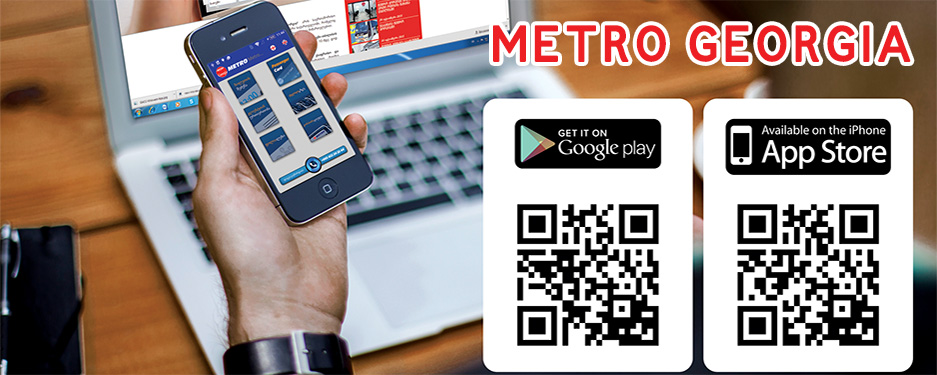 New application of Metro Georgia added to App Store